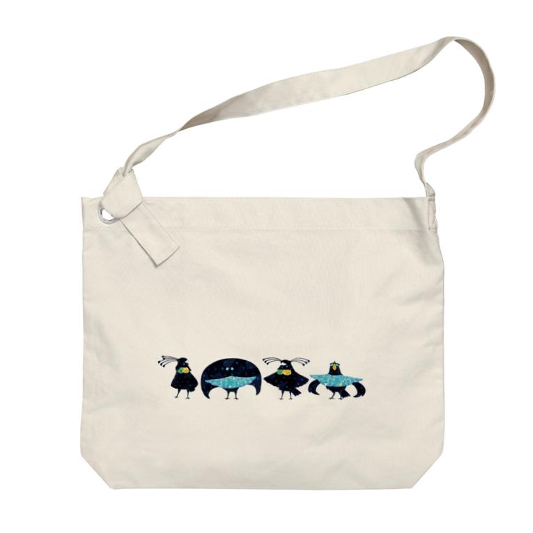 キクチミロのフウチョウコンビ Big shoulder bags