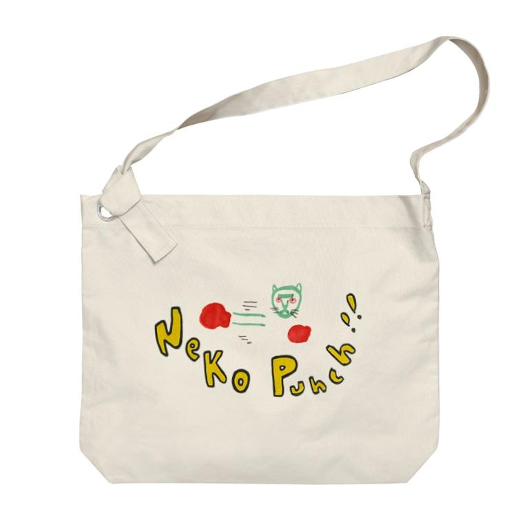 ふじみ屋 fujimi-ya の(野良)猫パンチ!! Big shoulder bags