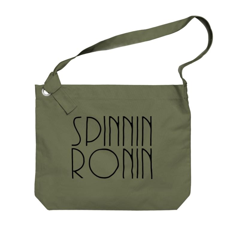 SPINNIN RONIN OFFICIAL GOODS SHOPのSPINNIN RONIN ロゴE_B Big shoulder bags