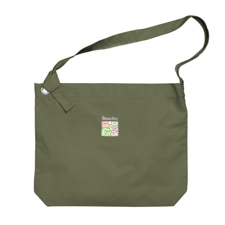 せりな🌱まめ。のsanmitu まめ。 Big shoulder bags