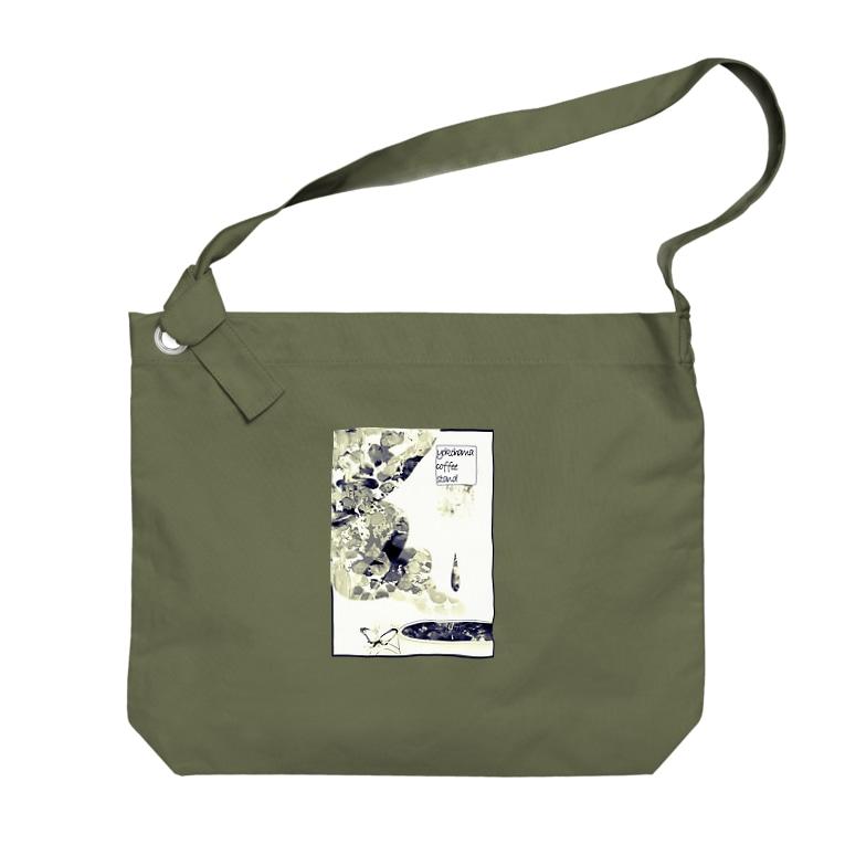 HARI-玻璃-のfika(ん) (セピア) Big shoulder bags