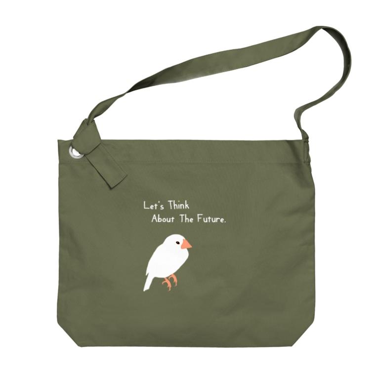 PiZakkuのLet's Think 考えよう Big shoulder bags