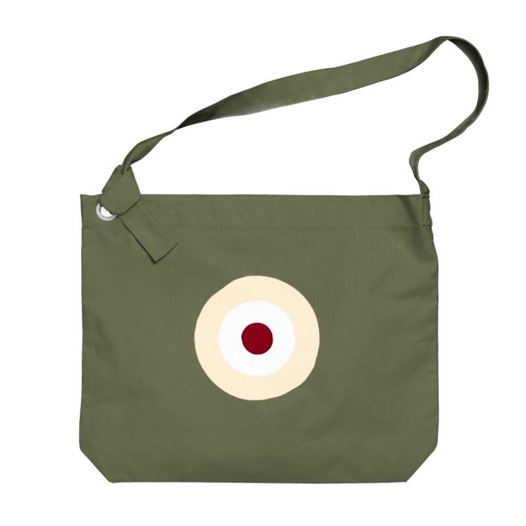 CORONET70のサークルa・クリーム2・白・チョコ Big shoulder bags