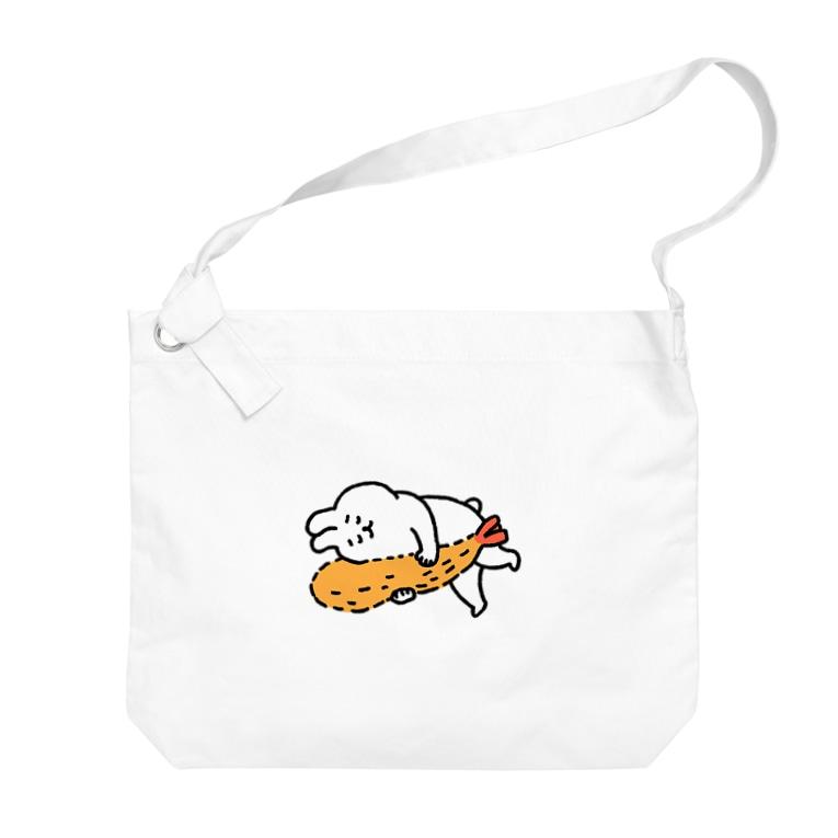 ふるえるとりのエビフライとうさぎ Big shoulder bags