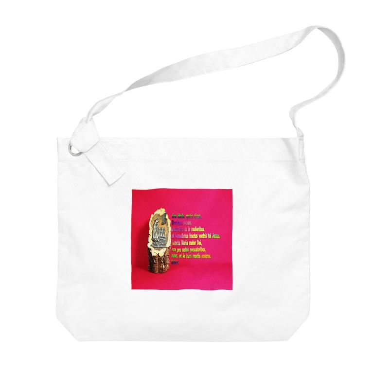 FUCHSGOLDのアヴェ・マリアの祈祷文  Hail Mary / Ave Maria Big shoulder bags