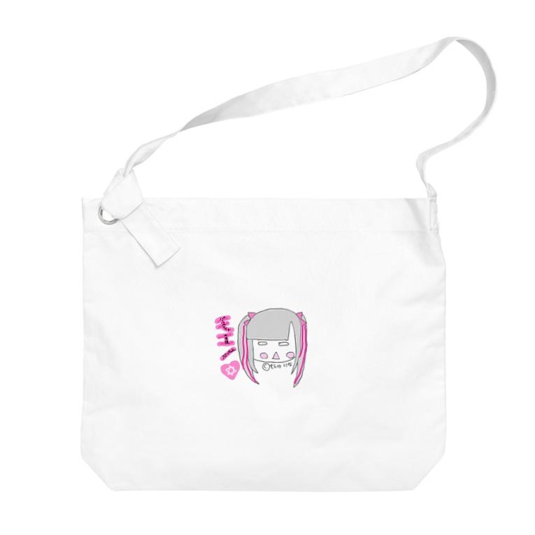 萌乃莉奈@モエノブランドの萌乃莉奈公式グッズ(萌乃莉奈監督) Big shoulder bags