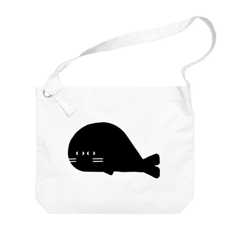 オ ザ むのANIMALシリーズ あざらし Big shoulder bags