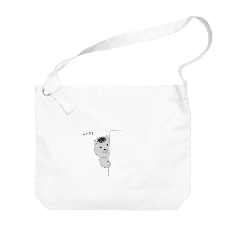 Chie Fujitaのパーマねこ Big shoulder bags