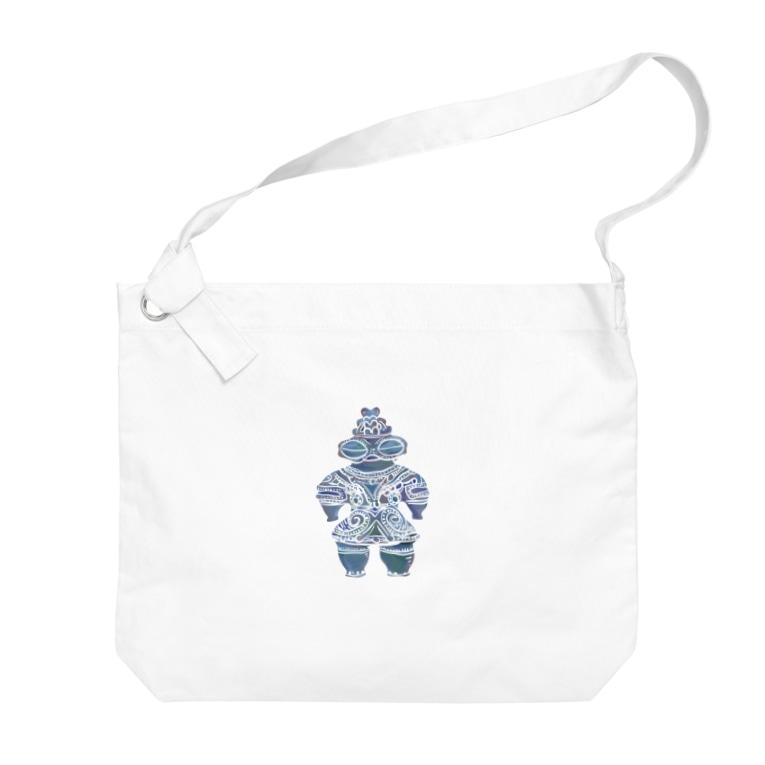 hiromashiiiのDOGU Big shoulder bags