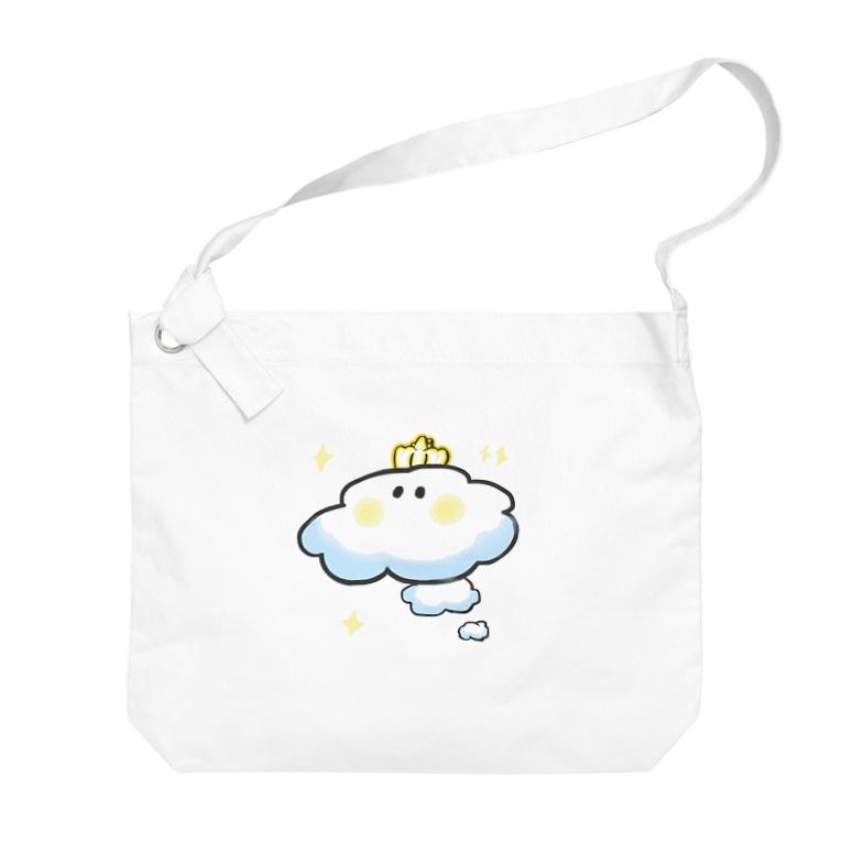 雲の雲 Big shoulder bags