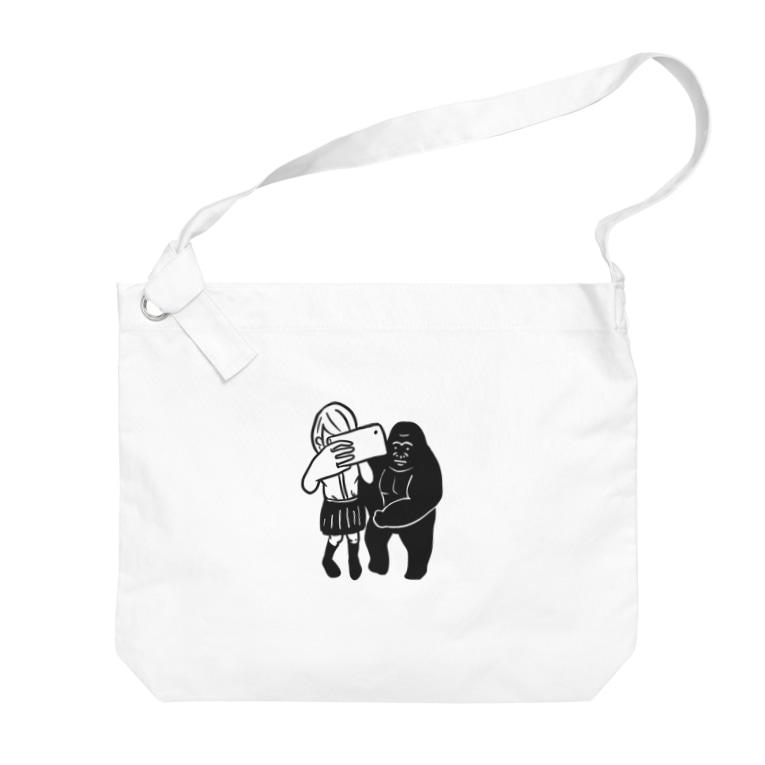 モコモコ本舗の女子高生とゴリラ Big shoulder bags