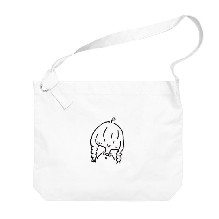 🦖𝗙𝗨𝗡𝗔🦕の三つ編み女の子 Big shoulder bags