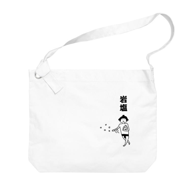 PokuStarの大相撲 岩塩をまく Big shoulder bags