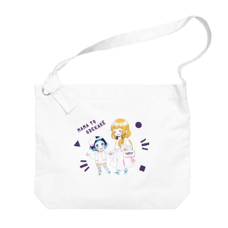 sacoの【BUG】ママとおでかけ Big shoulder bags