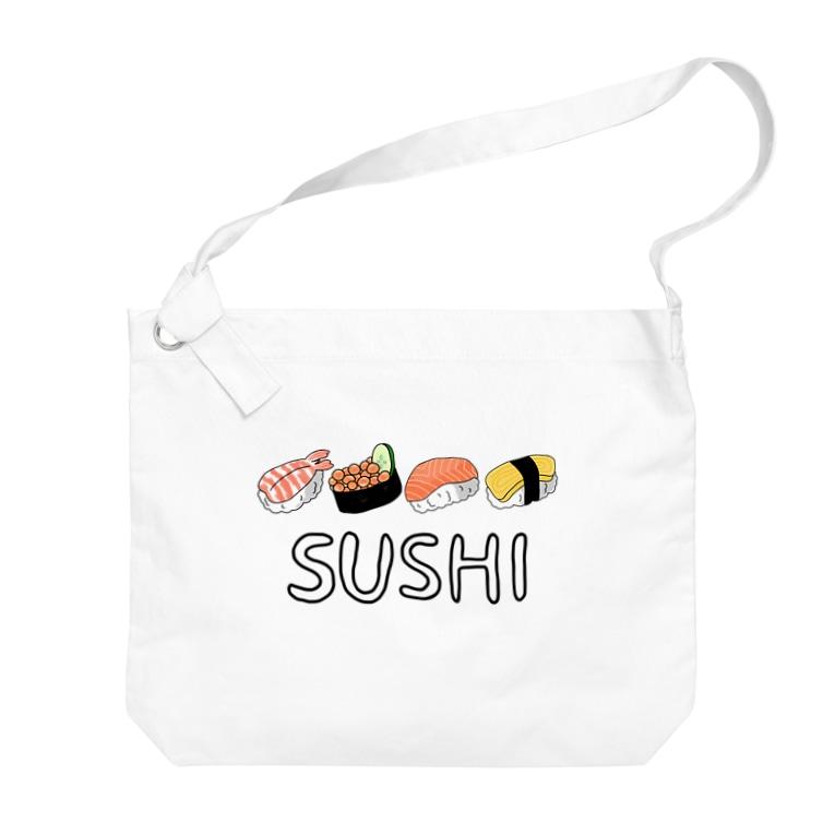 Sugar-ginger-cookie(チロル)のSUSHI. Big shoulder bags
