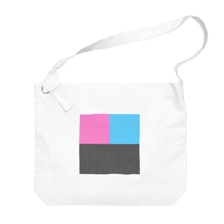 かたよったの和柄(キラキラカラー) Big shoulder bags