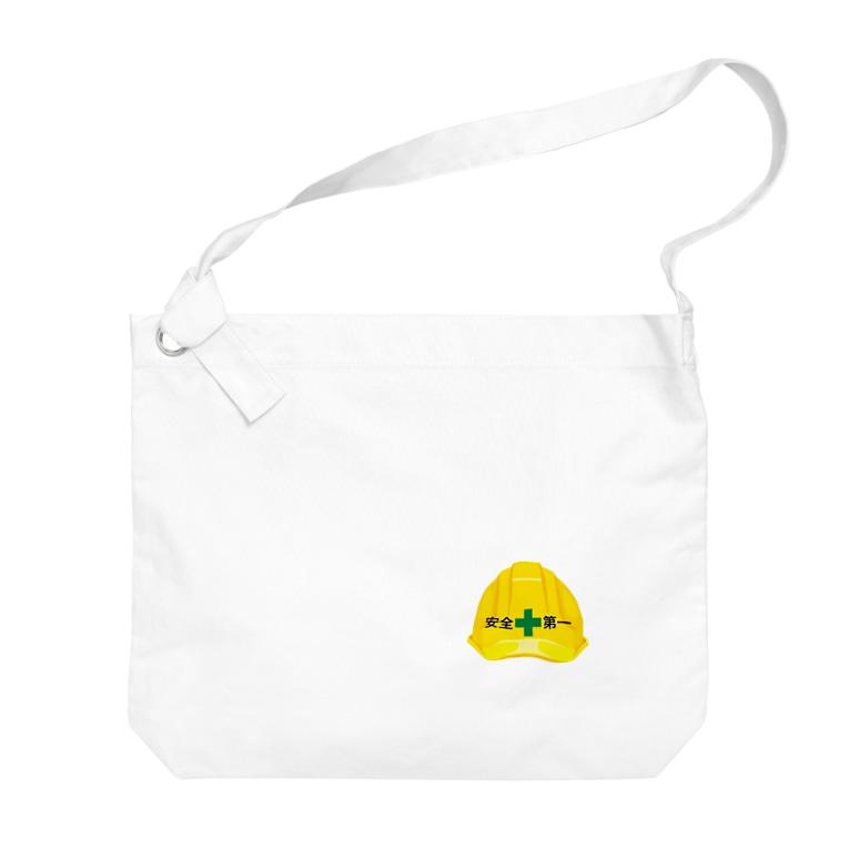GliateWorkShopの安全第一! Big shoulder bags