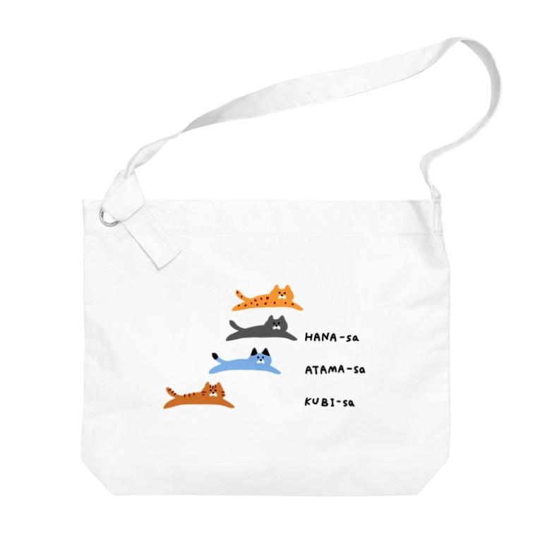 PokuStarのネコと着差 Big shoulder bags