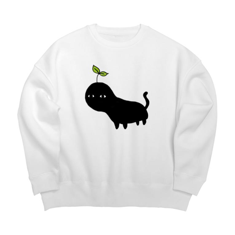 古春一生(Koharu Issey)の謎の生き物・コハル〖4〗 Big silhouette sweats