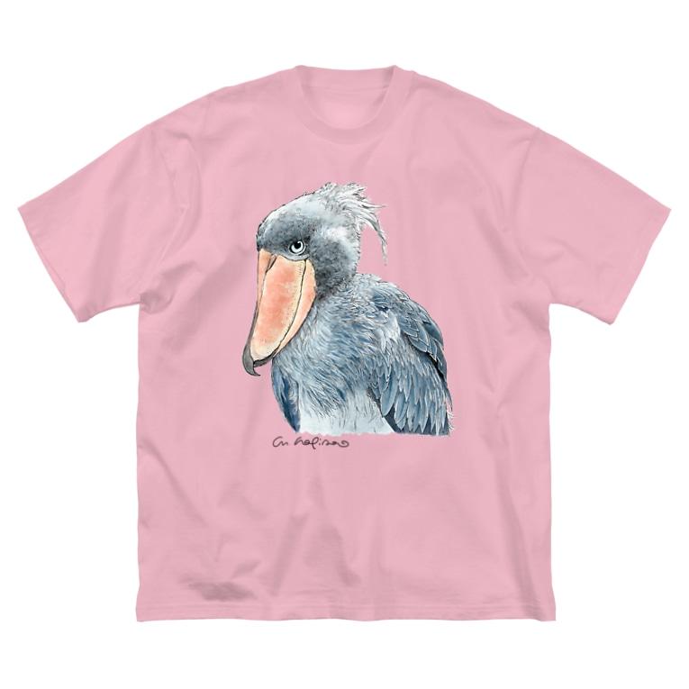 萩岩睦美のグッズショップのハシビロコウ カラー ビッグシルエット 淡色T  Big silhouette T-shirts