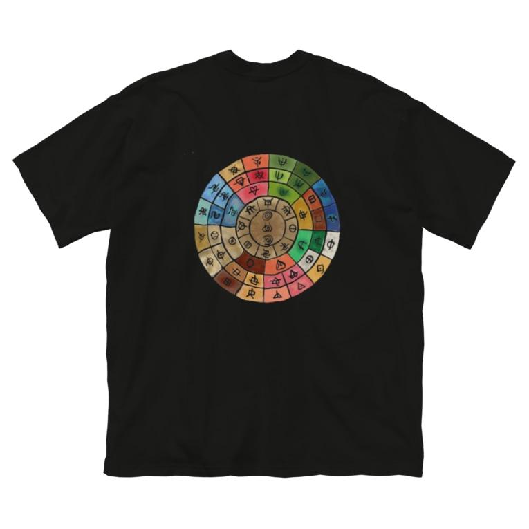 wamiの五元素フトマニ Big silhouette T-shirts