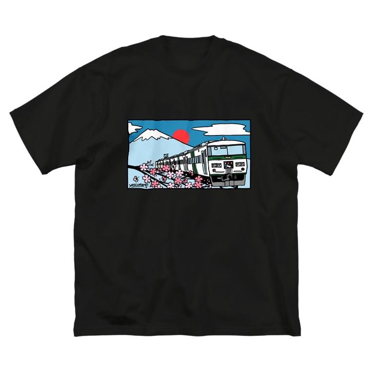YASCORN(やすこーん)鉄道の「踊り子」185系と富士山、桜 イラスト Big silhouette T-shirts