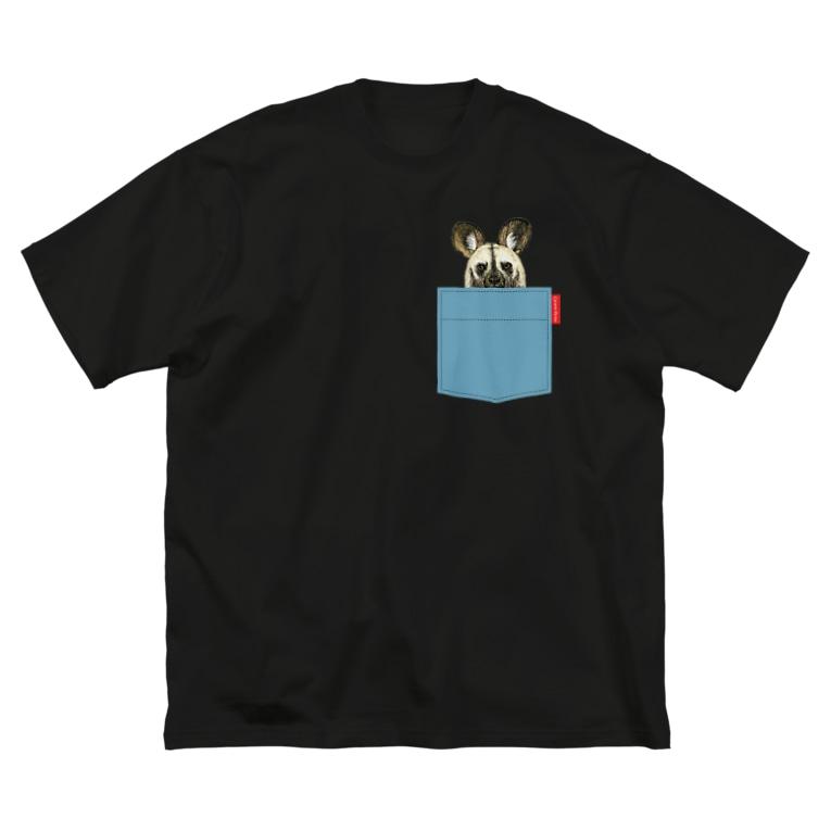 ぎんぺーのしっぽのポケットからリカオン Big silhouette T-shirts