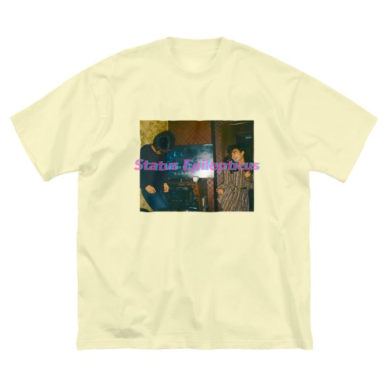 指の#いのちをけずったな Big silhouette T-shirts