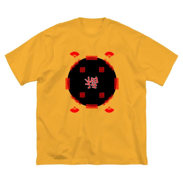 nue-designの倒福 Big silhouette T-shirts