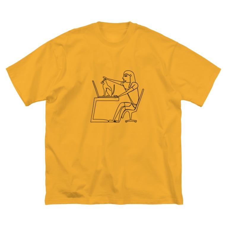 mojokinnの古代エジプトのリモートワーク Big Silhouette T-Shirt