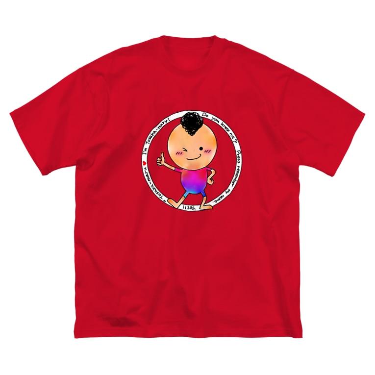 miritakaの時間のトサカ丸 Big silhouette T-shirts