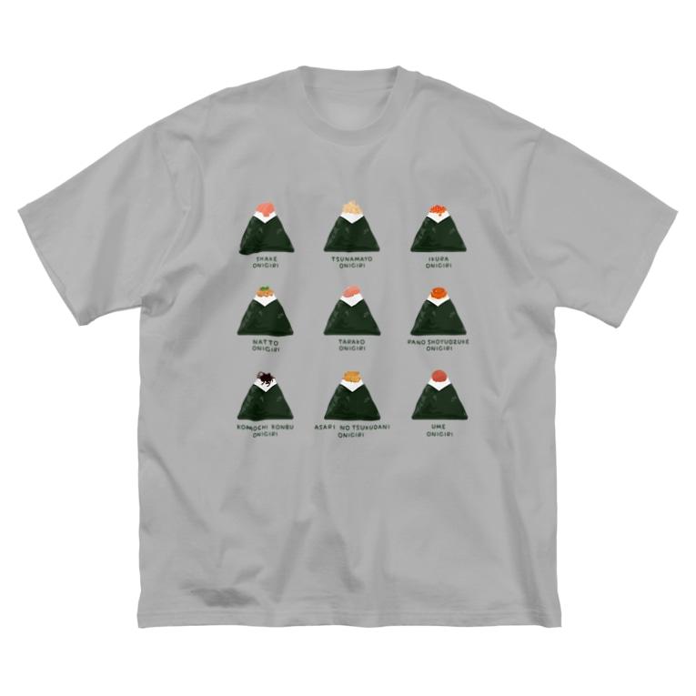 yukimco storeのおにぎりの具はどれがお好き?9種類のおにぎり。 Big T-shirts