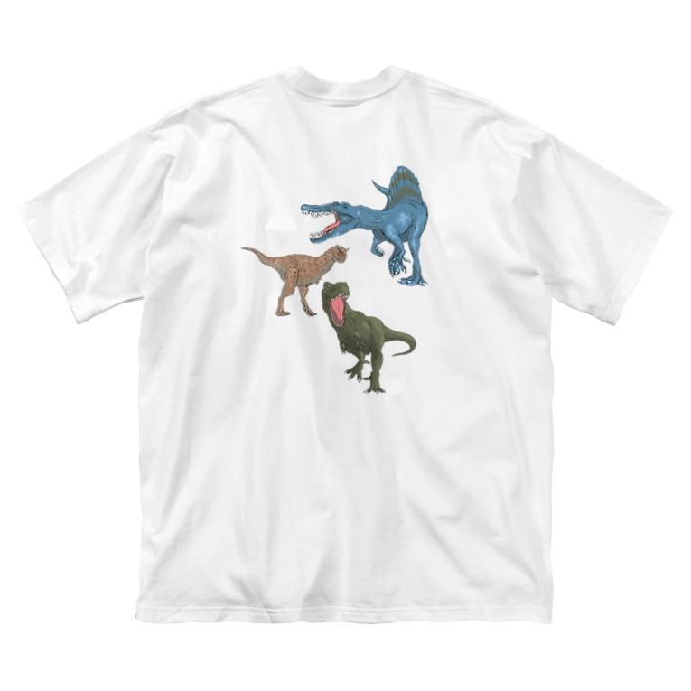 馬小屋の恐竜 Big silhouette T-shirts