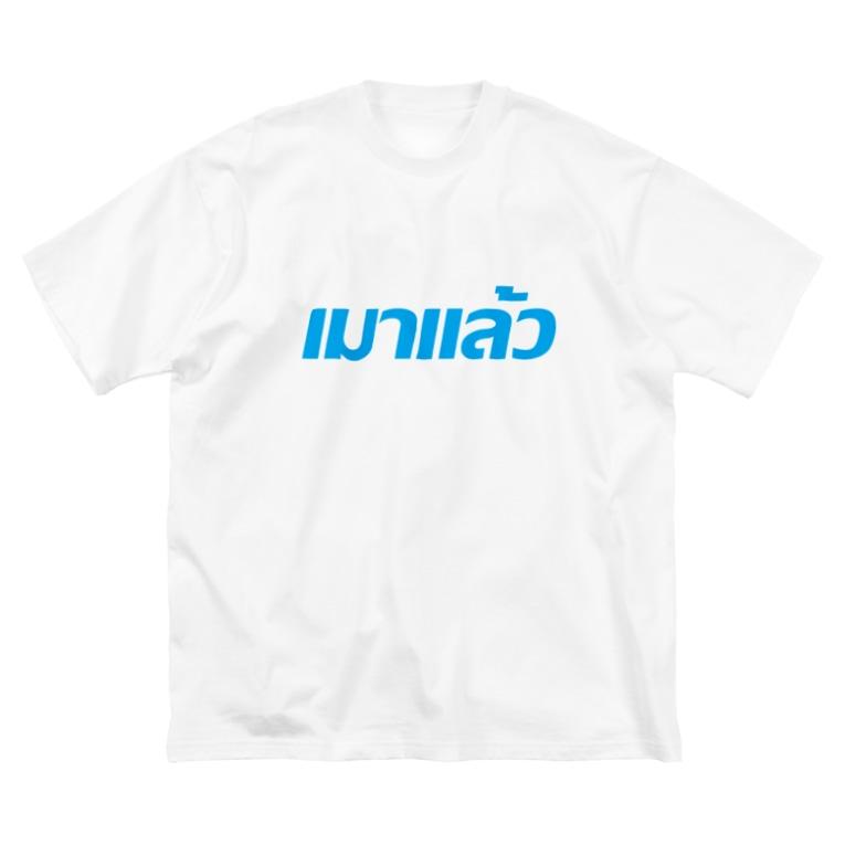 mind your wordsのタイ語・すでに酔っています。part2 Big Silhouette T-Shirt