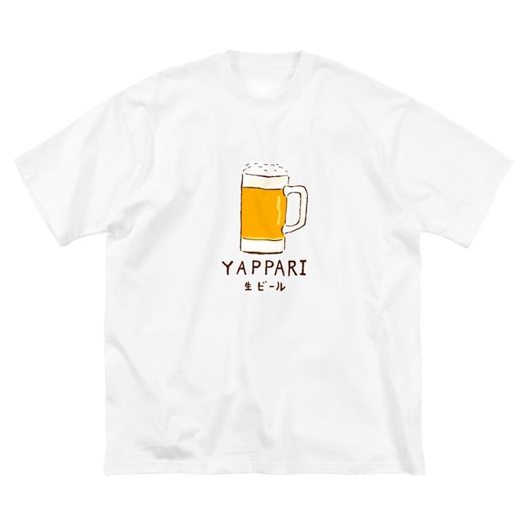 NIKORASU GOの「やっぱり生ビール」/ビール フェイク 飲み会 宴会 アルコール お酒 ユーモア ネタ おもしろ 手描き オリジナル グッズ Tシャツ ハンドメイド調 Big silhouette T-shirts