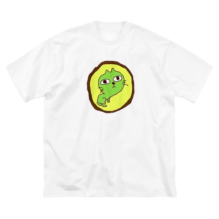 Momonngamonnga zakka の真実を見極める顏 Big silhouette T-shirts