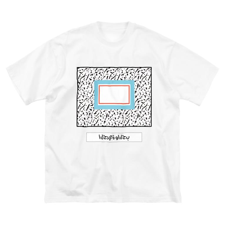 Mamey的甜蜜小店のMY SEKAI(青×朱) Big T-shirts