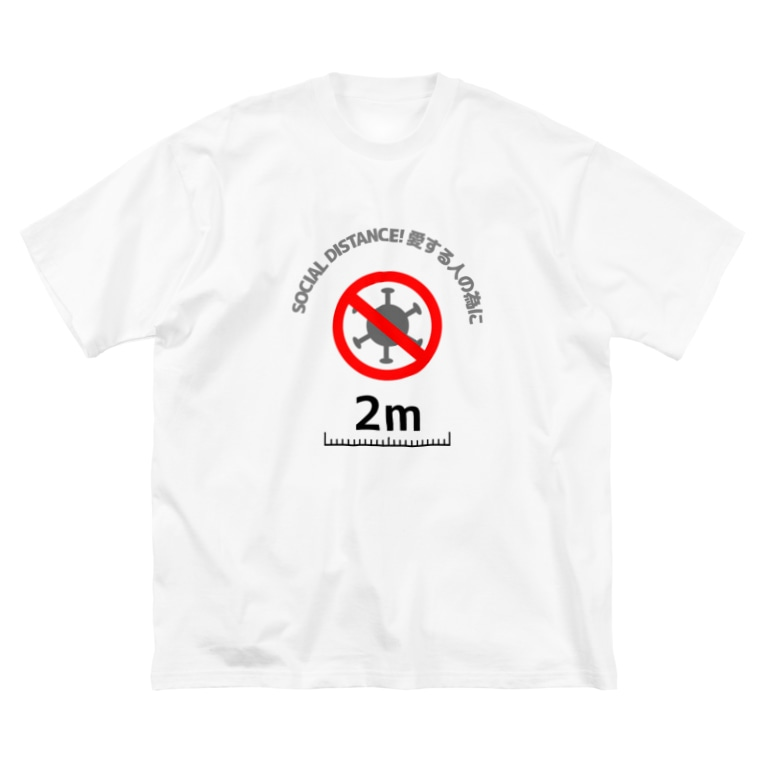 Life Design Factory PINCEのソーシャルディスタンス愛する人の為に Big silhouette T-shirts