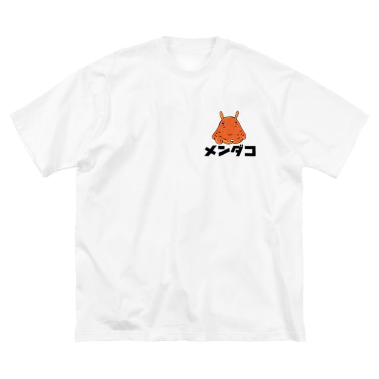 お魚デザイン*おととごと。深海生物のお店のメンダコ Big Silhouette T-Shirt