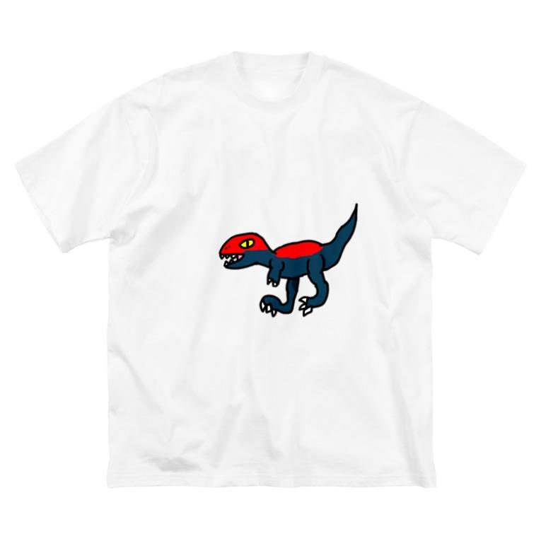 あいぴぴのティラノ Big silhouette T-shirts