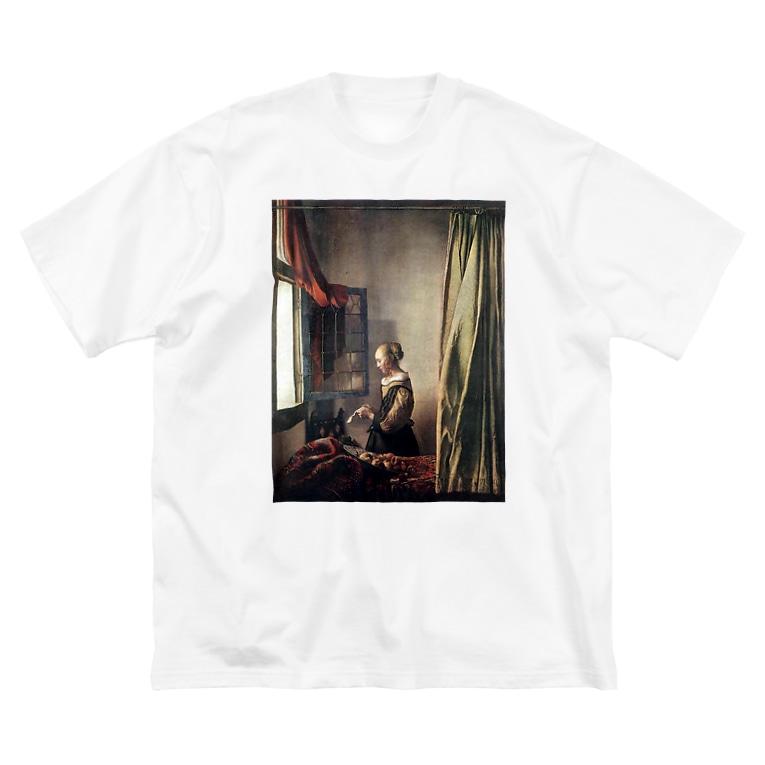 public domainの窓辺で手紙を読む女 / ヨハネス・フェルメール Big silhouette T-shirts