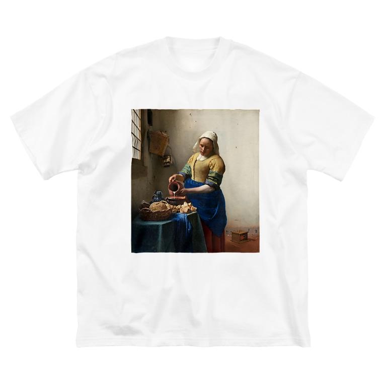 public domainの牛乳を注ぐ女 / ヨハネス・フェルメール Big silhouette T-shirts