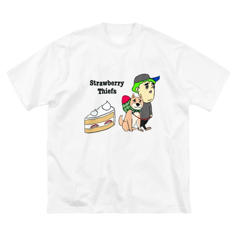 目離れのいちごどろぼう2 Big silhouette T-shirts