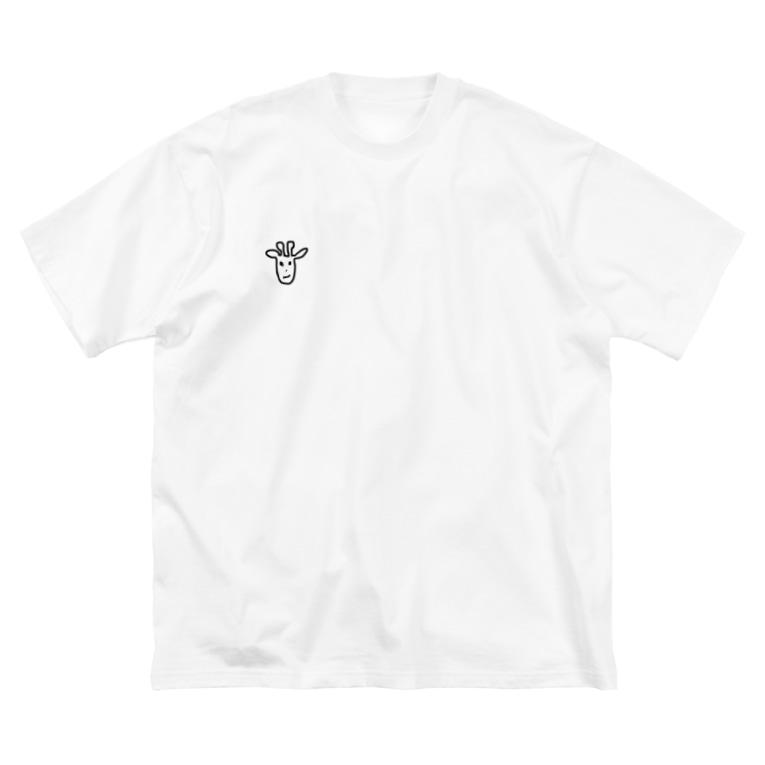 かわいいどうぶつのきりんさん Big silhouette T-shirts