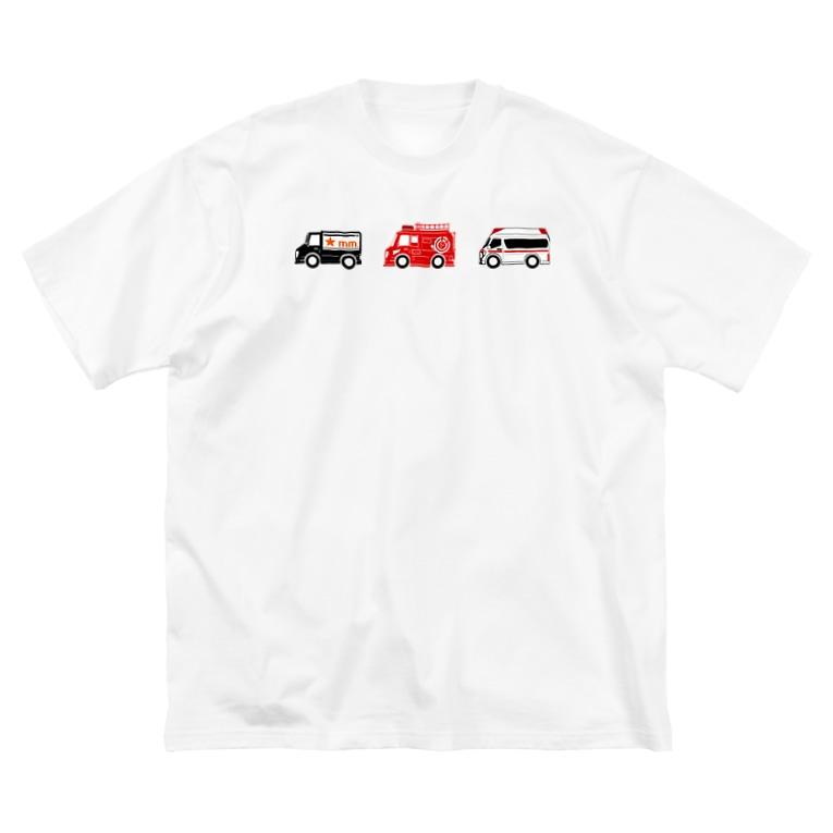 millionmirrors!のはたらくくるま3(カラー) Big silhouette T-shirts