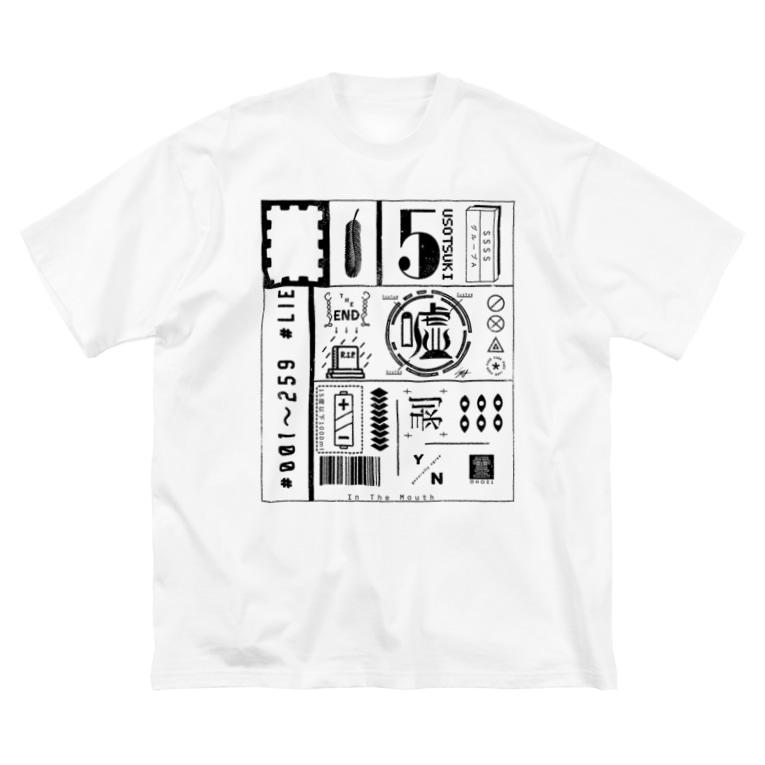 fig ragのlabel/嘘印/黒線 Big silhouette T-shirts