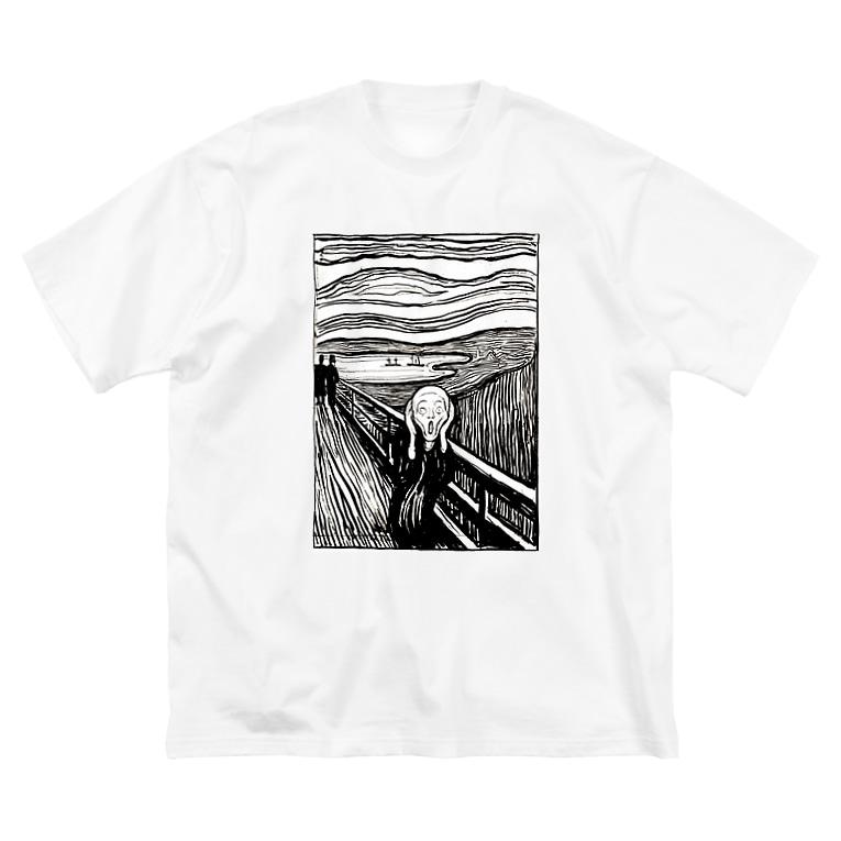 ぱんだのムンクの叫び リトグラフ Big silhouette T-shirts