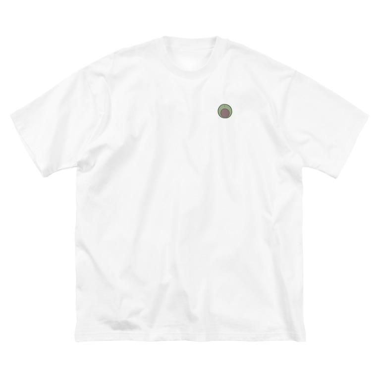 肉のMaximaのアボカド。 Big silhouette T-shirts