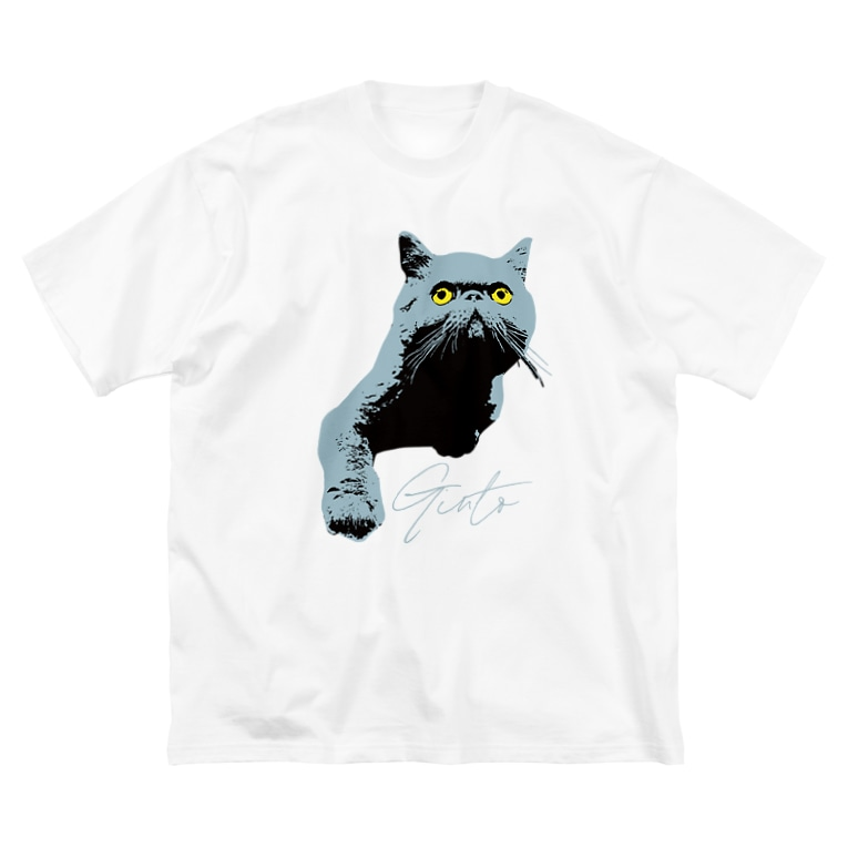 ginto-ギント-のむむむ Big silhouette T-shirts