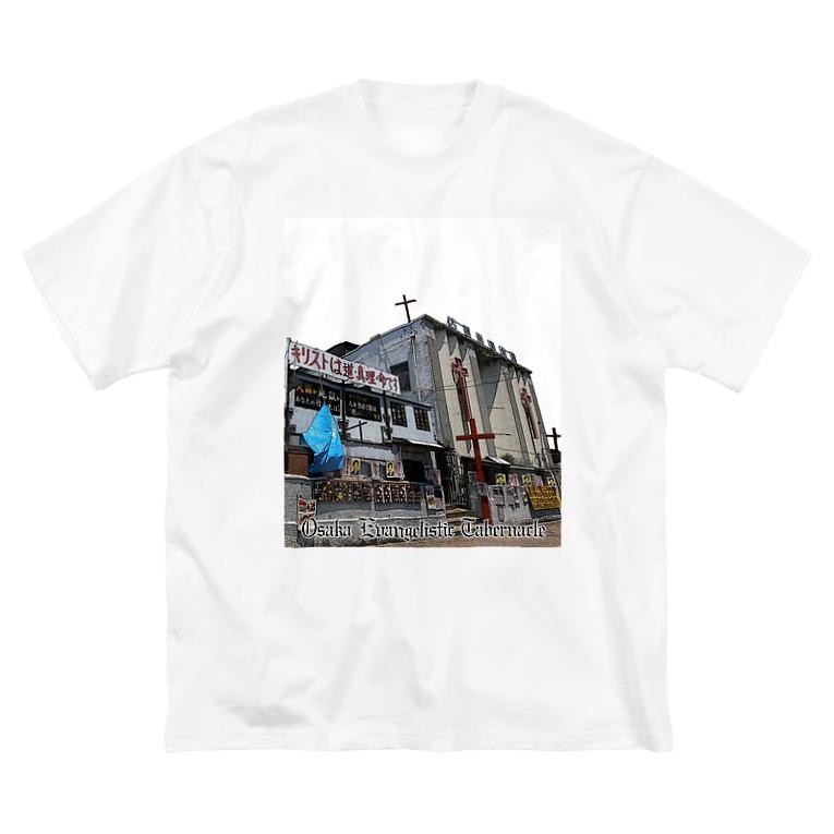 DEEP案内編集部の大阪救霊会館 Big silhouette T-shirts